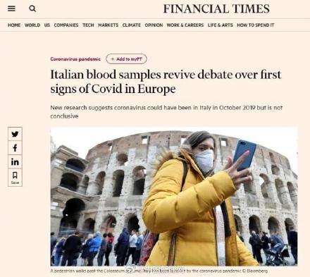 意大利最新研究新冠病毒2019年10月就已在欧洲传播